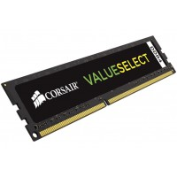 CORSAIR DDR4 2133MHZ 4GB 1x288 DIMM 1.20V Unbuffered 15-15-15-36 RAM atmintis